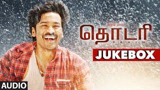 THODARI JUKEBOX || Thodari Songs || Dhanush, Keerthy Suresh || Shreya Ghoshal || Tamil Songs 2016