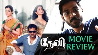 Devi(L) Movie Review | Prabhudeva, Tamannah