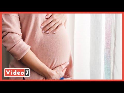 دليل المرأة فى رمضان..نزول الدم من الحامل هل يفطر في نهار رمضان