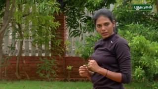 யோகா For Health | 23/06/2017 | Puthuyugamtv
