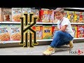 Nike KYRIE 4 Cinnamon Toast Crunch Review & On Foot