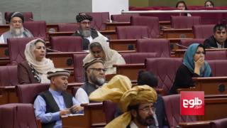 Officials Summoned To Parliament Over Vacant Govt Posts