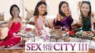 Download Video #17 Chinese 543   Sex and the City 3 to Macau and HK (parody) MP3 3GP MP4