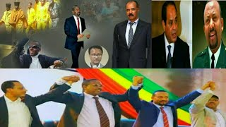 Ethiopia፡ አመረ ድምፅ ሬድዮ ሰበር ዜና - April..10..2018..