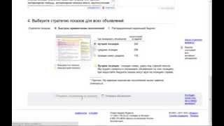 ЛекВет ветеринарная аптека / Яндекс (Yandex Ads)(ЛекВет ветеринарная интернет-Аптека для ветеринарные препараты, зоомагазин, , зооаптека, ветеринария, вакц..., 2011-10-23T13:21:19.000Z)