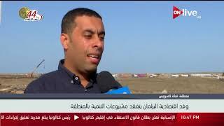أحمد فرغلي: منطقة شرق بوسعيد منطقة واعدة وهي  أمل مصر