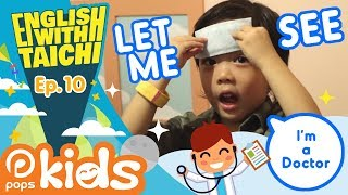 👽 Kids English Education Ep.10 Let Me See 👦English with TaiChi