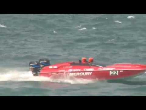 21-5-2017 JAPAN GRAND PRIX POWER BOAT RACE IN SHOODOSHIMA A COURSE