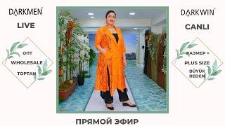 04 05 2021 Показ женской одежды больших размеров DARKWIN от DARKMEN Турция Стамбул Опт