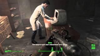 Пупсы Fallout 4 4 Харизма