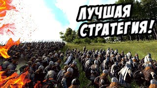Total War Saga Thrones of Britannia - Историческая стратегия вернулась! Прохождение на русском