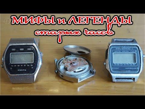 """🚀 ЛЕГЕНДАРНАЯ """"ЭЛЕКТРОНИКА 5"""" ✈️ Часы с историей"""