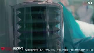 видео столица здоровья