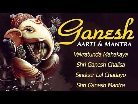 ganesh-aarti-&-mantra-|-ganesh-chaturthi-songs-|-bhakti-songs