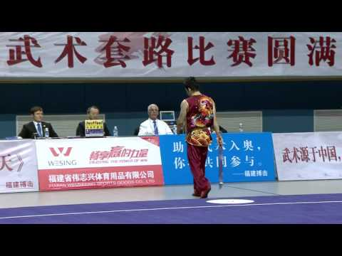 1st Taolu World Cup - Fuzhou, China - Session 1 - 2016.11.19