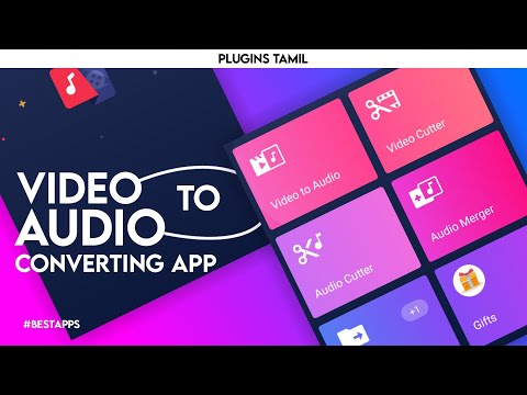 How to convert video to audio | Mp4 to Mp3 converter app _ Best app for android _ Plugins Tamil