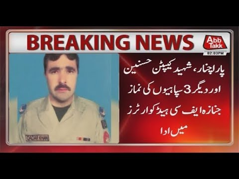 Funeral Prayer of Martyred Capt Hasnain, 3 FC Personnel Offered at FC HQ