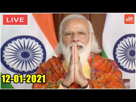 LIVE : PM Modi Addresses Valedictory Function Of 2nd National Youth Parliament Festival |12-01-2021