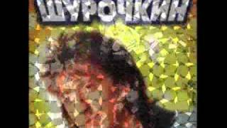 "Владимир Шурочкин  ,,Ласковый май"""