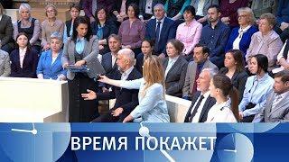 Судьба православия. Время покажет. Выпуск от 10.10.2018