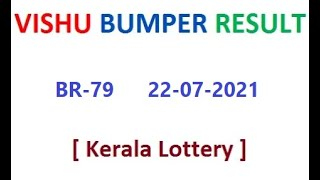 Kerala Lottery Result Today Vishu Bumper BR-79 22-07-2021| Kerala Lottery Result | Top 3 Prize