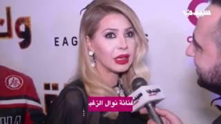 نجوم الوطن العربي يعايدون قراء