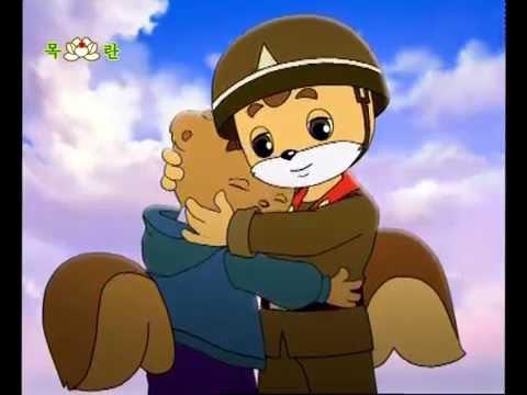 Squirrel and hedgehog - Episode 29 North Korean