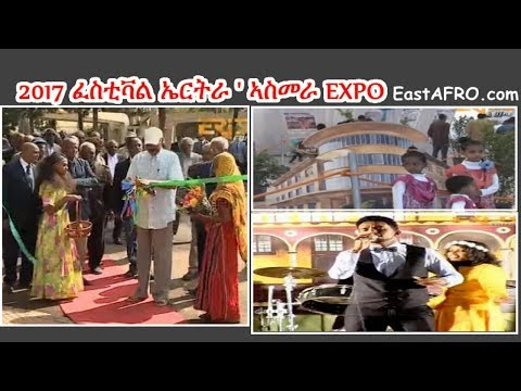 2017 President Isaias Afwerki Opens Festival Eritrea Expo 2017