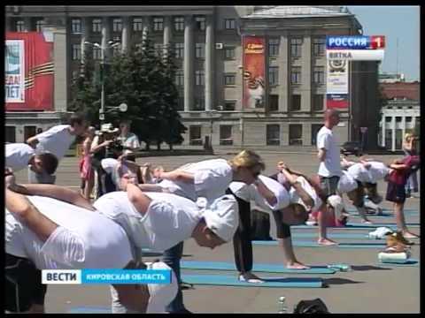 Флэшмоб в честь всемирного дня йоги ГТРК Вятка
