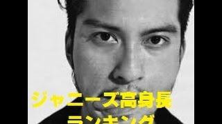 【ジャニーズファン必見】ジャニーズ高身長(170センチ以上)ランキ...
