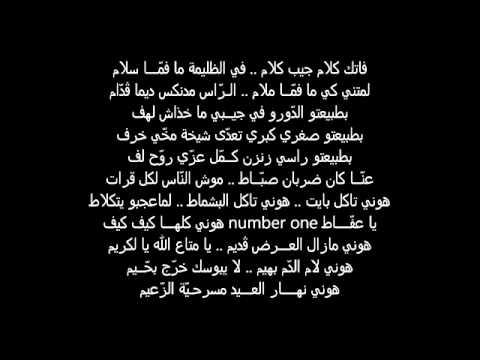 7oumani Hamzaoui Med Amine Feat KAFON
