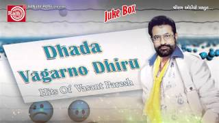 Vasant Paresh ||Dhada Vagarno Dhiru-1||Gujarati Comedy