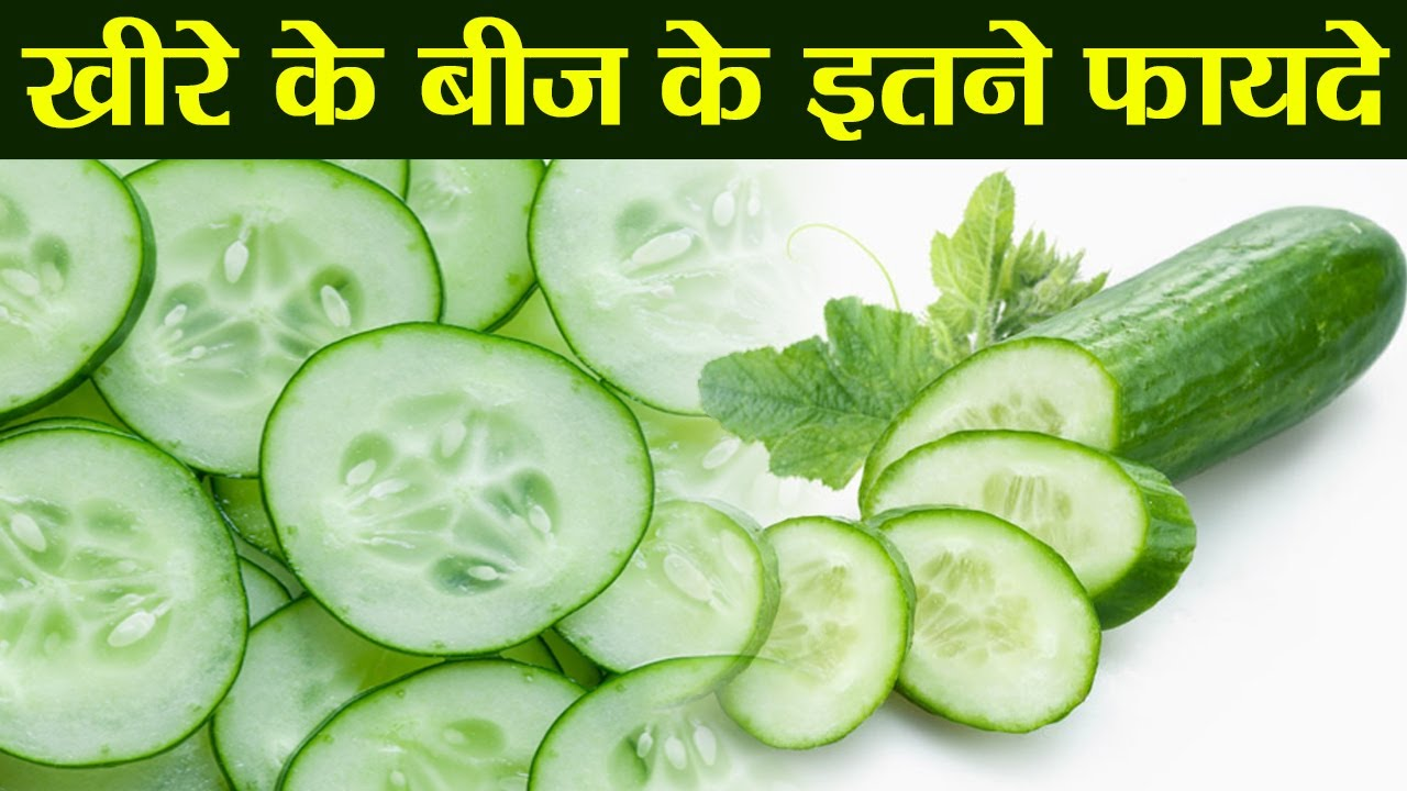 Image result for kheera beej with nibho