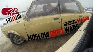 Video Moscow Drift Wars / EndOrfFine / 19.11.16 download MP3, 3GP, MP4, WEBM, AVI, FLV September 2018