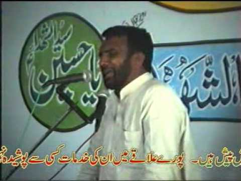 Maulana Manzoor Hussain Jawadi (2) - Part 2 of 3