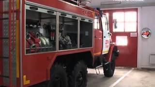 В Раменском районе открыли пожарное депо(, 2013-04-04T16:12:18.000Z)