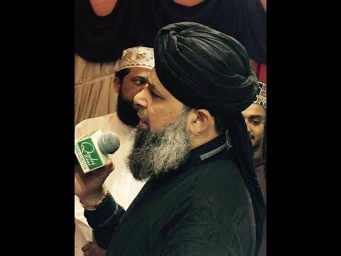Download Har lehza hai momin Kalam-e-Iqbal Kamal kalam read by owais raza qadri