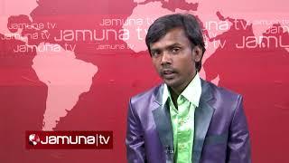 Jamuna Television Live