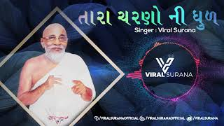 Tara Charno Ni Dhul | Viral Surana | Guruma