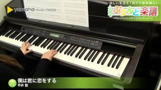 使用した楽譜はコチラ http://www.print-gakufu.com/score/detail/66787...