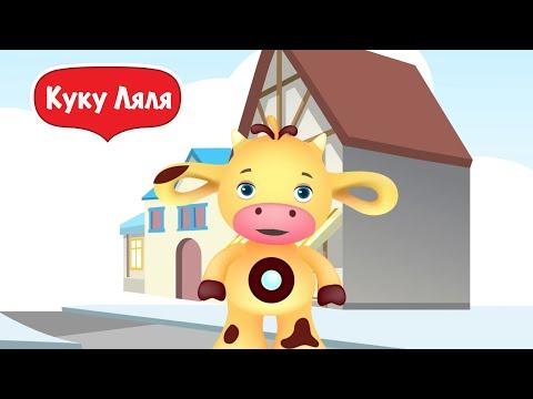 Tiny Love сборник мультиков для детей. Тини лав алфавит развивающий мультик играют учат поют