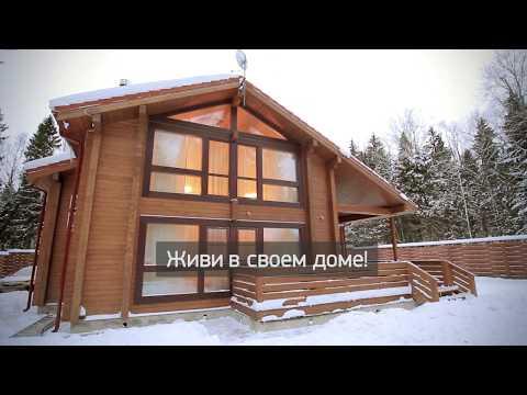 Деревянный дом из клееного бруса с панорамным остеклением и вторым светом. 265 кв.м.