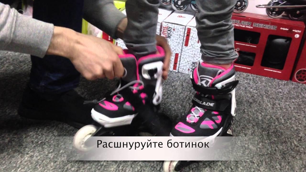 Детские роликовые коньки в интернет-магазине ➦ rozetka. Ua. ☎: (044) 537 02-22, 0 800 503-808. $ лучшие цены, ✈ быстрая доставка, ☑ гарантия!