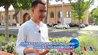 O'zbekiston: Jurnalistlar, qamoqxonalar va huquq