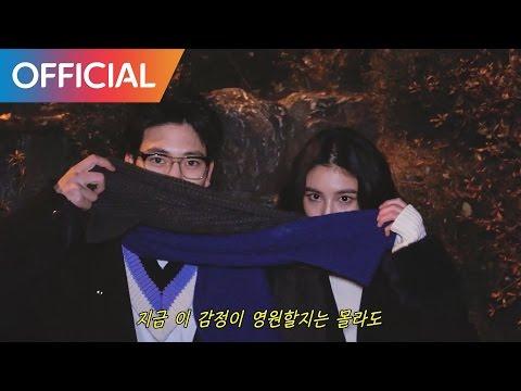 Lirik lagu Hoody - Your Eyes (Feat. Jay Park) dan Terjemahannya