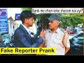 Foreign Language Reporter Prank | PRANK with a TWIST | Pranks in india