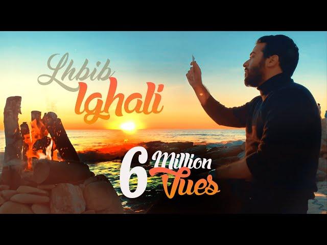 #CRAVATA - LHBIB LGHALI I كرافاطا - فخاطر الحبيب الغالي  (Exclusive Music Video 2020)