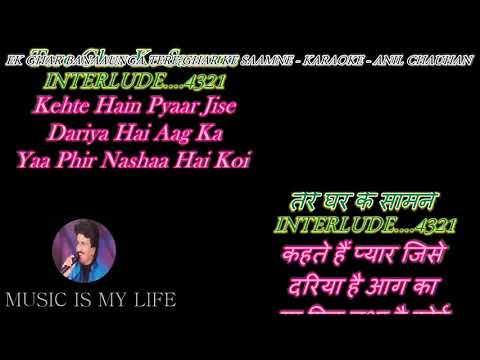 Ek Ghar Banaunga Tere Ghar Ke - Karaoke With Lyrics Eng.& हिंदी