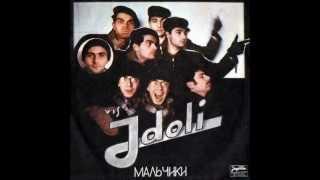 Idoli - Maljčiki