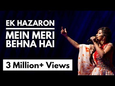 Ek Hazaron Mein Meri Behna Hai  Shreya Ghoshal   Lyrics Video Song